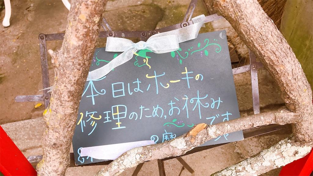 f:id:yasunari7373:20210427085335j:image