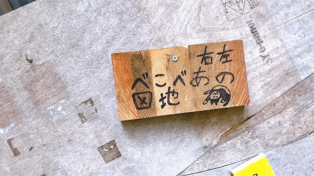 f:id:yasunari7373:20210427092053j:image