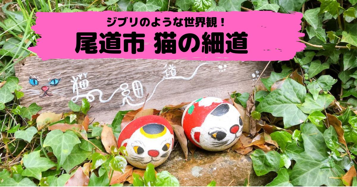 f:id:yasunari7373:20210427094030p:plain
