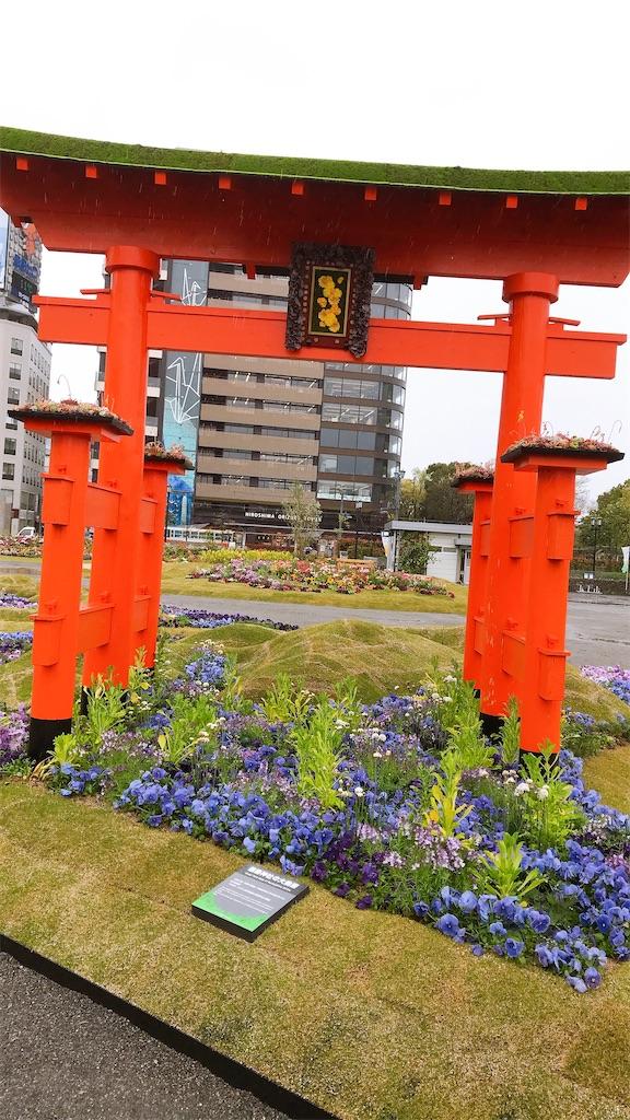 f:id:yasunari7373:20210428093948j:image