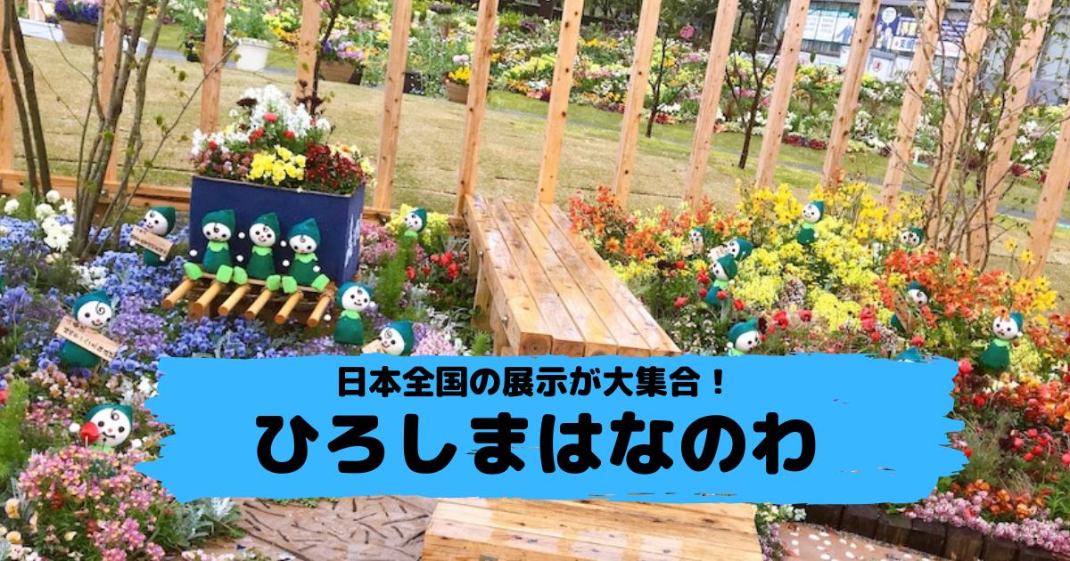 f:id:yasunari7373:20210428142446p:plain