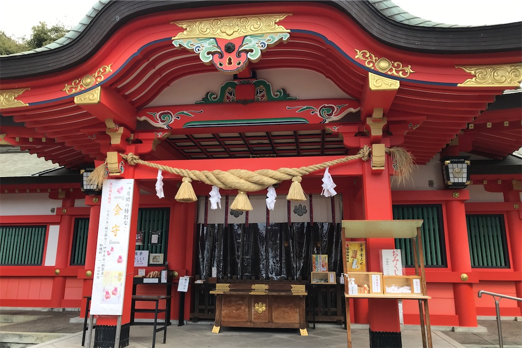 f:id:yasunari7373:20210430130700j:image