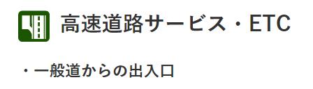 f:id:yasunari7373:20210517184306p:plain