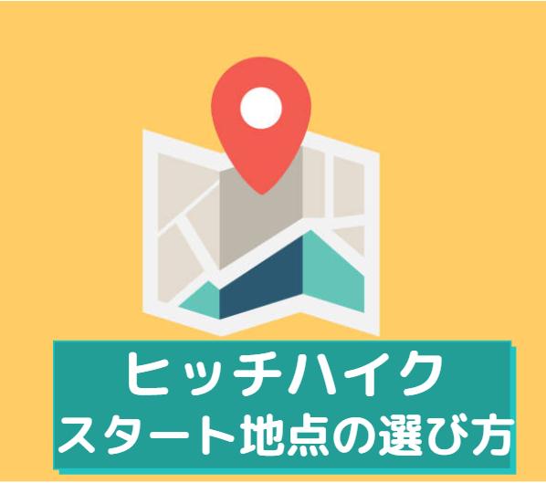f:id:yasunari7373:20210518134415p:plain