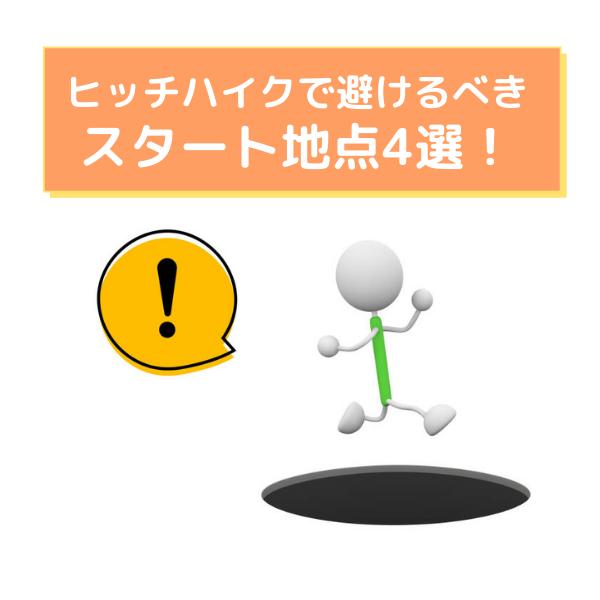 f:id:yasunari7373:20210519041748p:plain