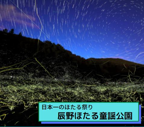 f:id:yasunari7373:20210519214359p:plain