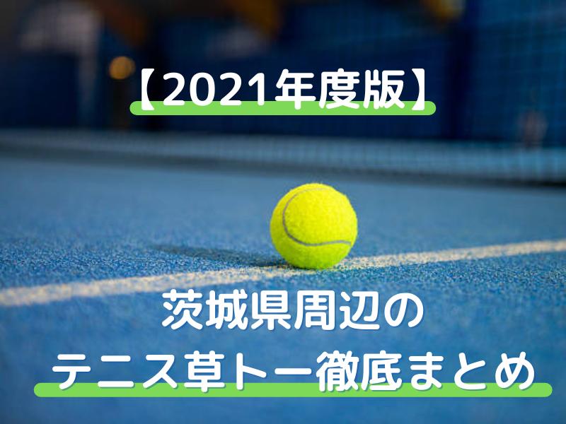 f:id:yasunari7373:20210520120927p:plain