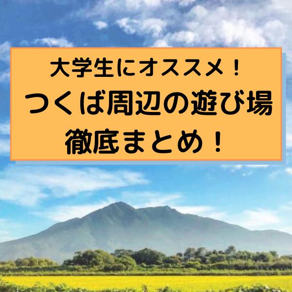 f:id:yasunari7373:20210521155434p:plain
