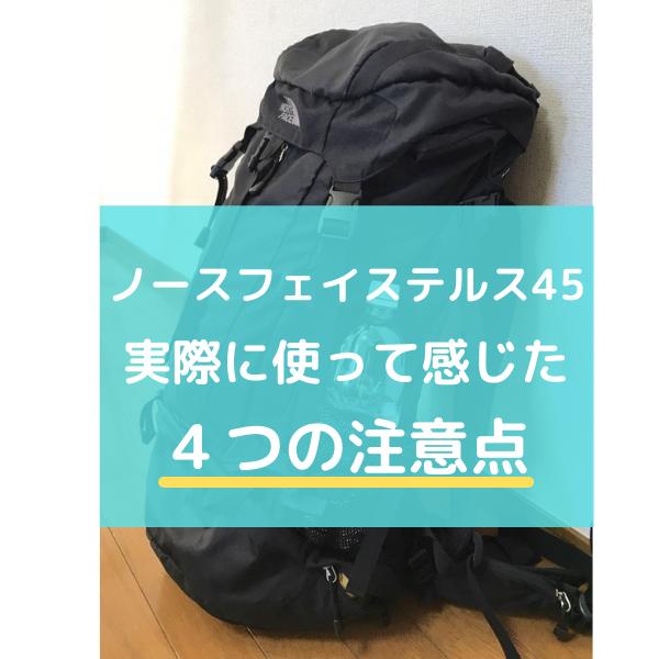 f:id:yasunari7373:20210523114455p:plain