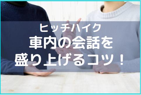 f:id:yasunari7373:20210525085234p:plain