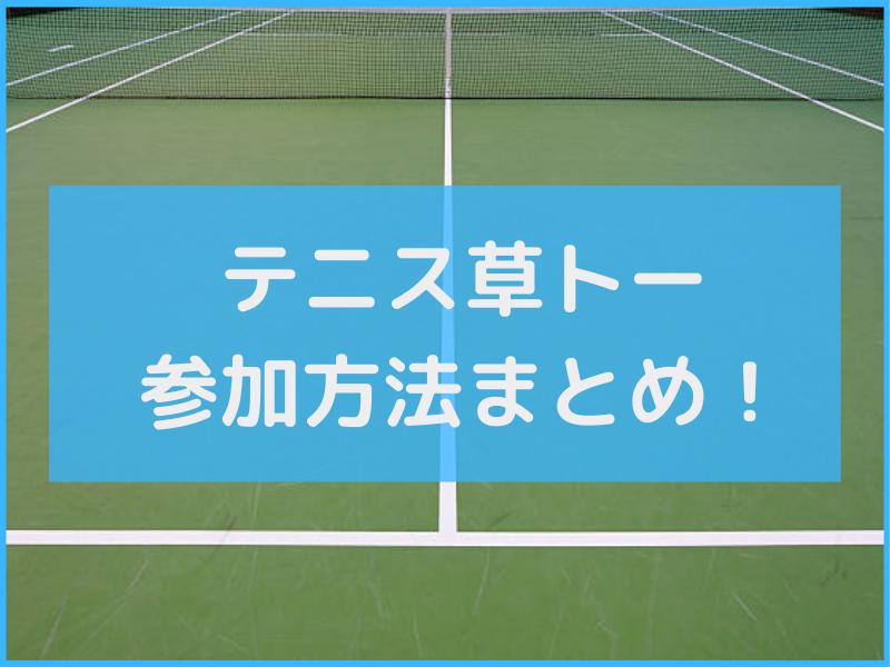 f:id:yasunari7373:20210526105002p:plain