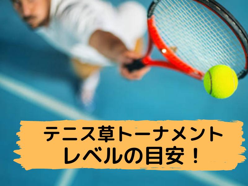 f:id:yasunari7373:20210526212812p:plain