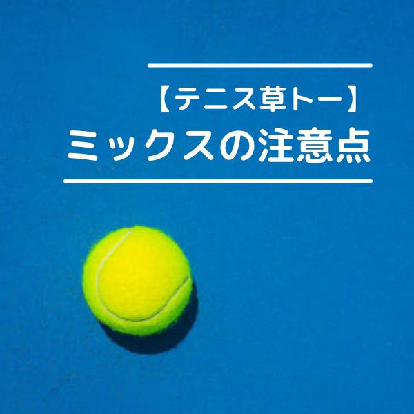 f:id:yasunari7373:20210528190930p:plain