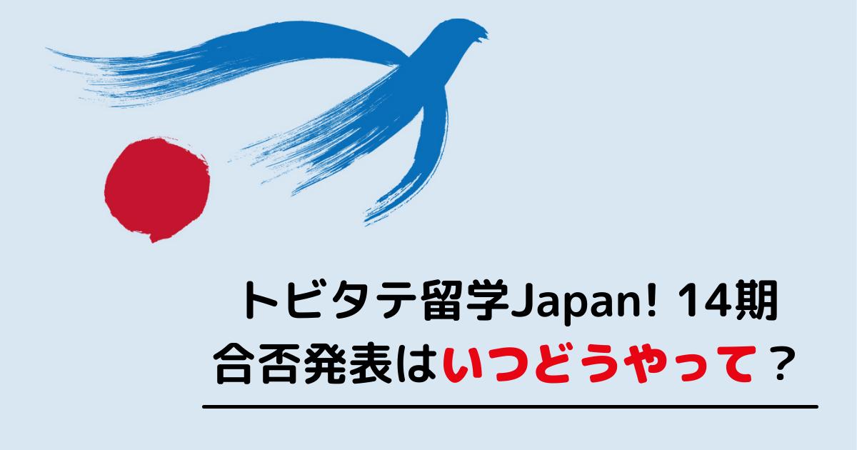 f:id:yasunari7373:20210531162943p:plain