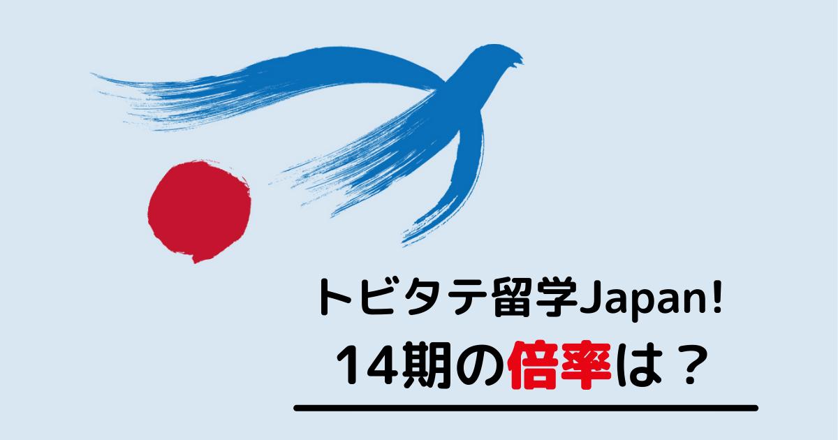 f:id:yasunari7373:20210605043940p:plain