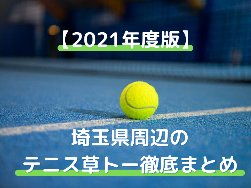 f:id:yasunari7373:20210606003839p:plain