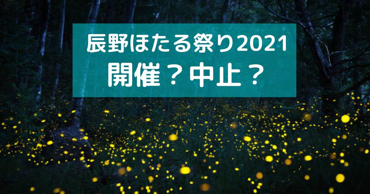 f:id:yasunari7373:20210606150114p:plain