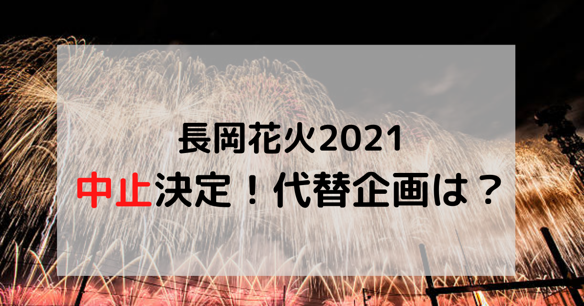 f:id:yasunari7373:20210606230815p:plain