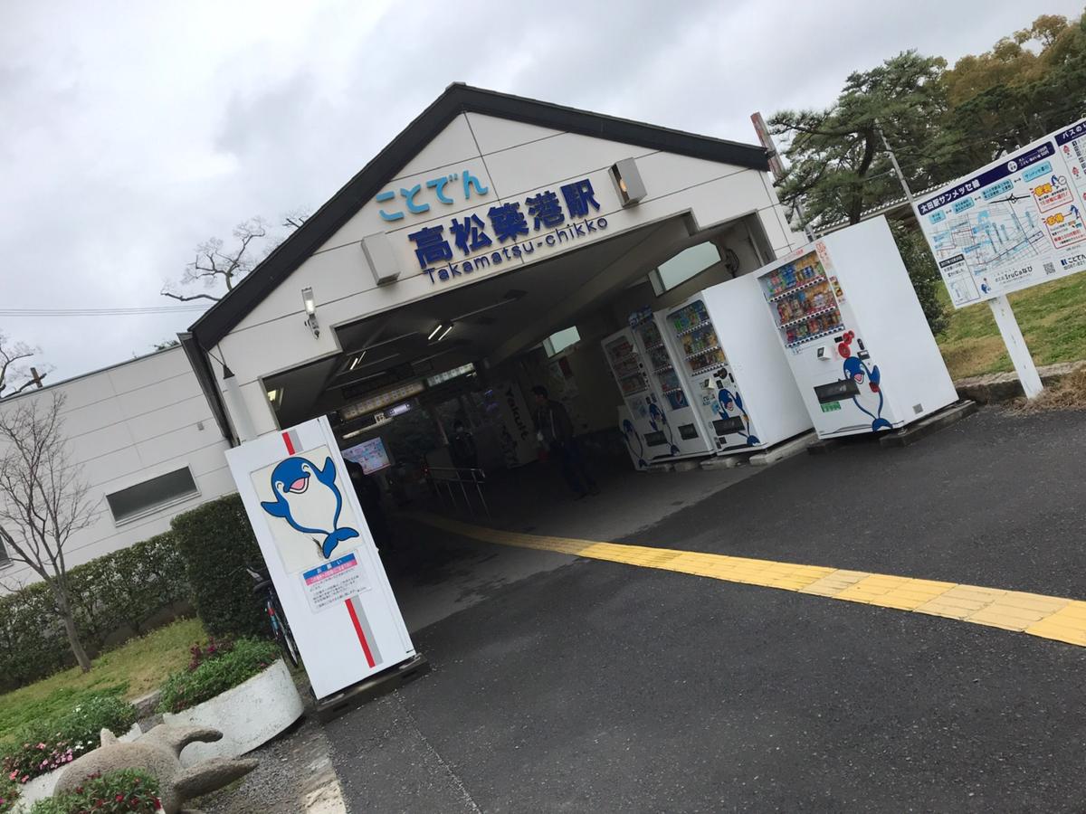 f:id:yasunari7373:20210609002643p:plain