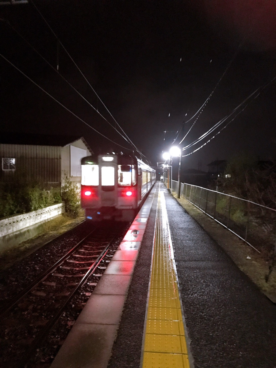 f:id:yasunari7373:20210609003611p:plain