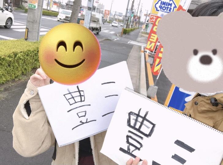 f:id:yasunari7373:20210609011006p:plain