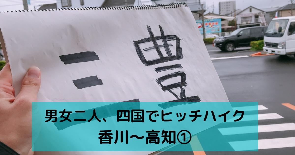 f:id:yasunari7373:20210609014828p:plain