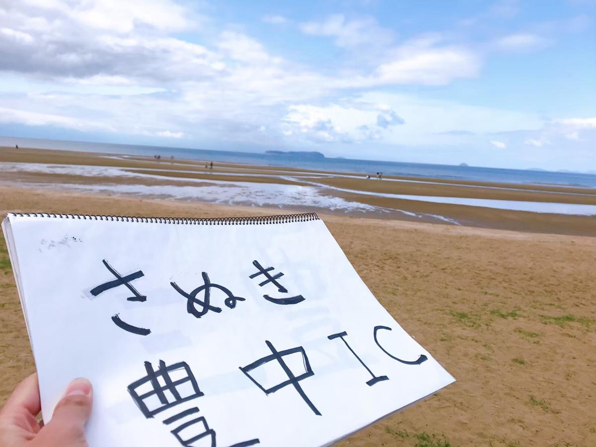 f:id:yasunari7373:20210616085915p:plain