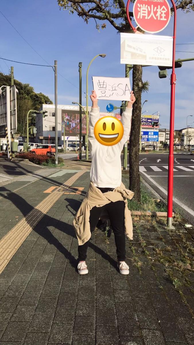 f:id:yasunari7373:20210616090616p:plain