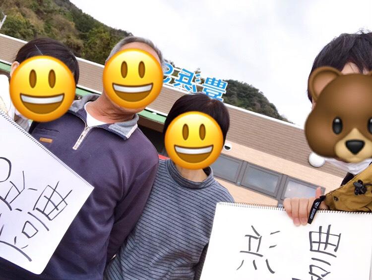 f:id:yasunari7373:20210616090726p:plain