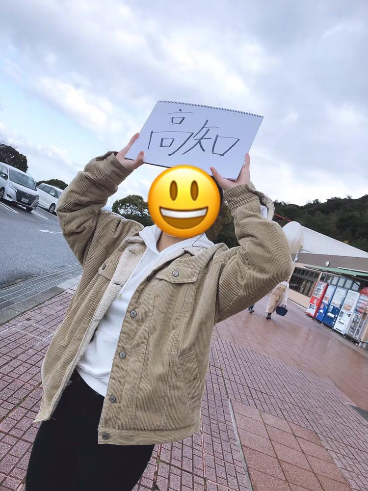 f:id:yasunari7373:20210616091041p:plain