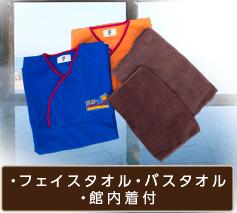 f:id:yasunari7373:20210704182505p:plain