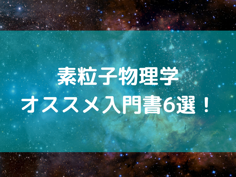 f:id:yasunari7373:20210827085429p:plain