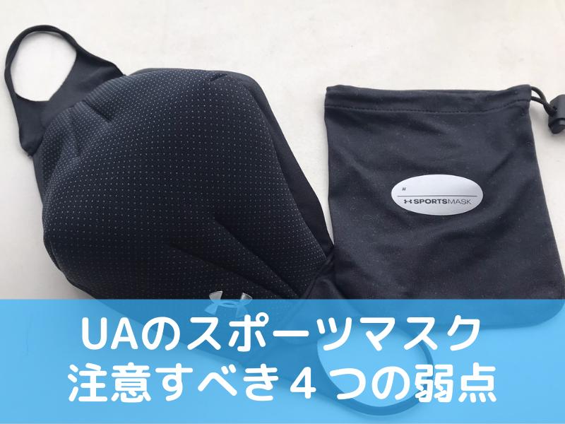 f:id:yasunari7373:20210912143112p:plain