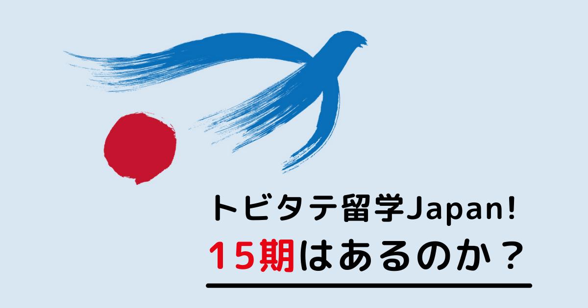 f:id:yasunari7373:20210913183902p:plain