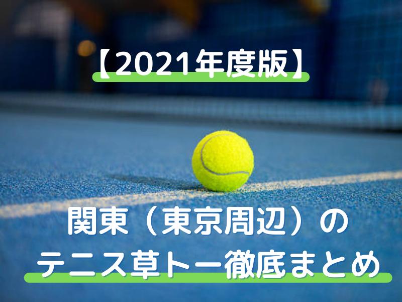 f:id:yasunari7373:20210915001058p:plain