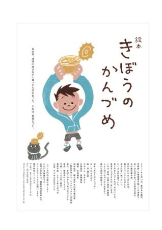 f:id:yasunarisuda:20120505111518j:image