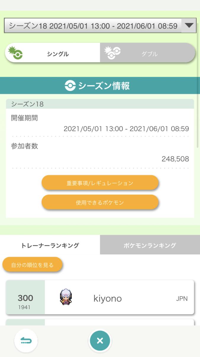 20210601232806
