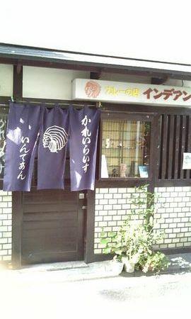 f:id:yasunori:20070812154500j:image