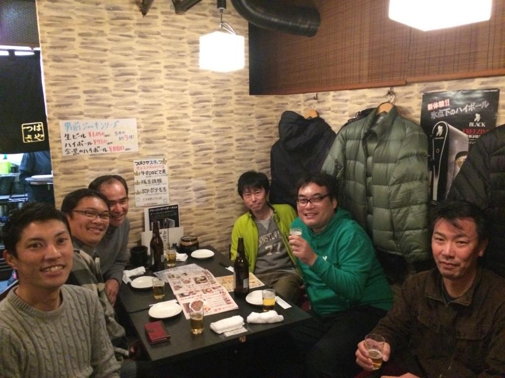 f:id:yasunori0625:20170114191021j:plain