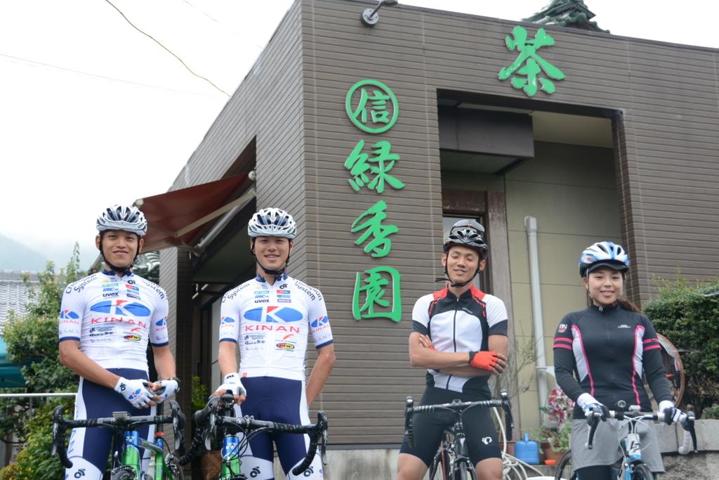 f:id:yasunori0625:20170727131609j:plain