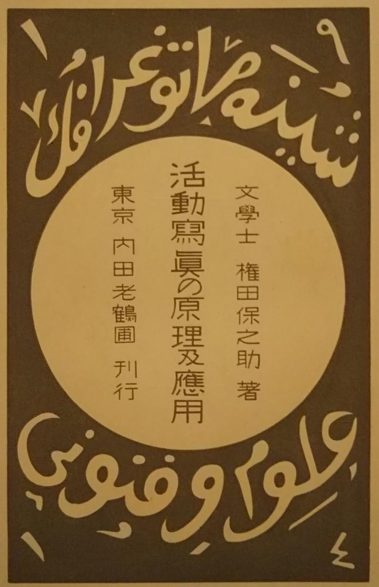 f:id:yasunosukenchi:20210207175258j:plain