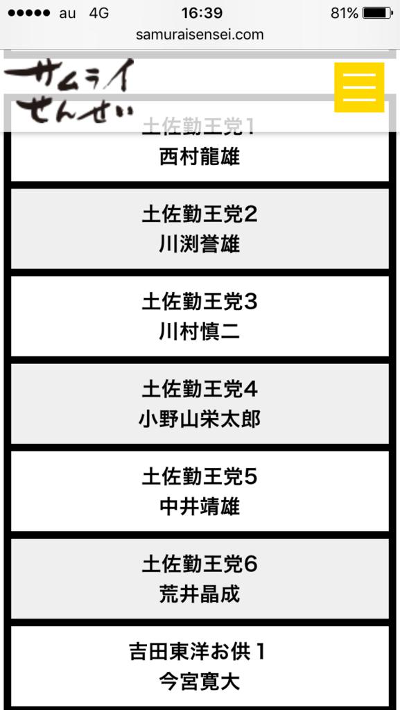f:id:yasuo-nakai:20170703021119p:plain