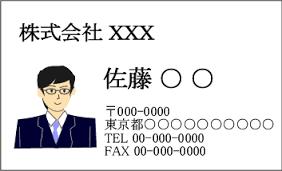 f:id:yasuo567:20161214194156p:plain