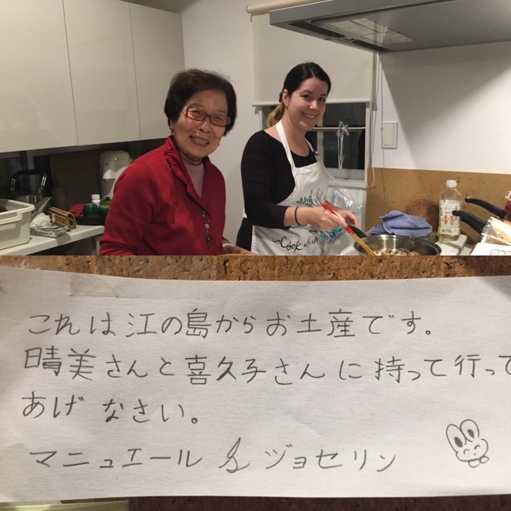 f:id:yasuo567:20161216111745j:plain