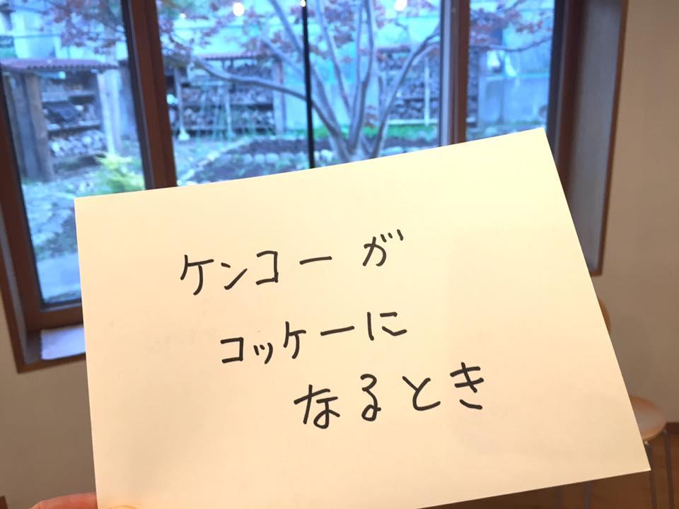 f:id:yasuo567:20161220115259j:plain