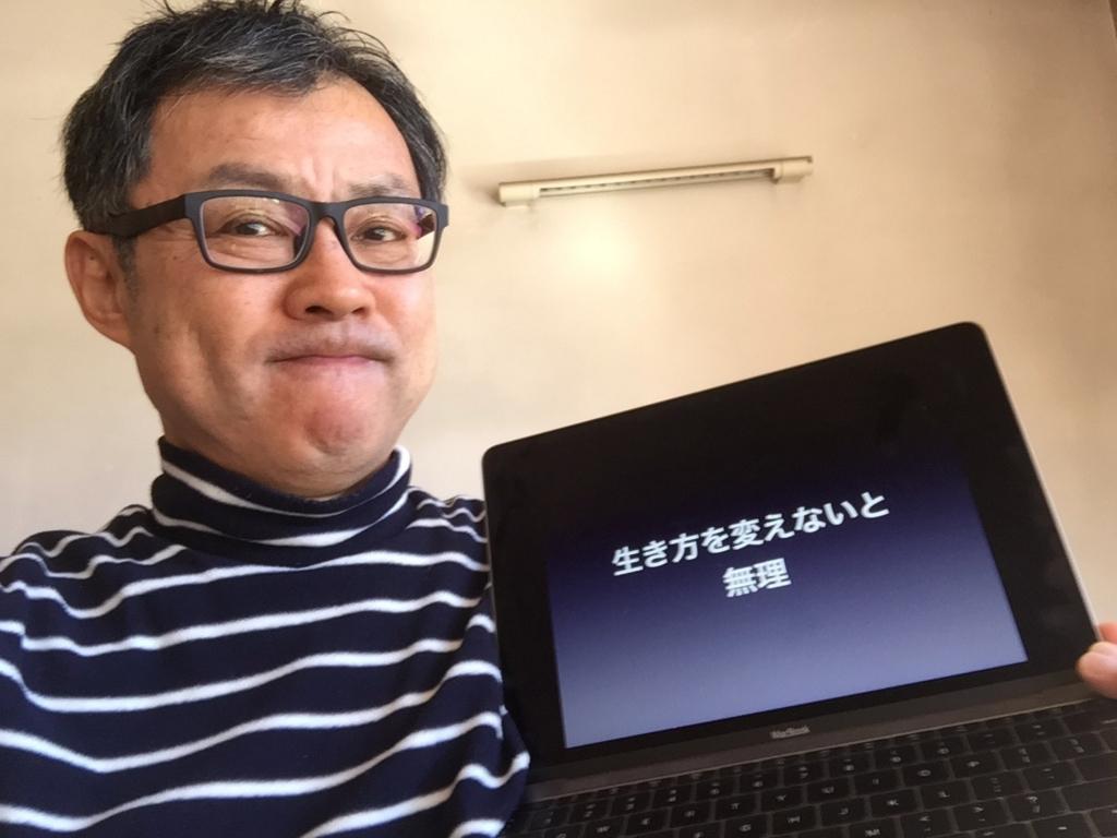 f:id:yasuo567:20170326104123j:plain