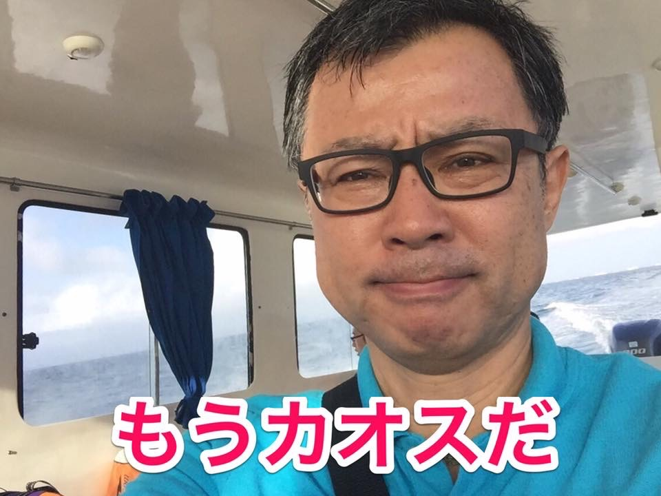 f:id:yasuo567:20170422104618j:plain