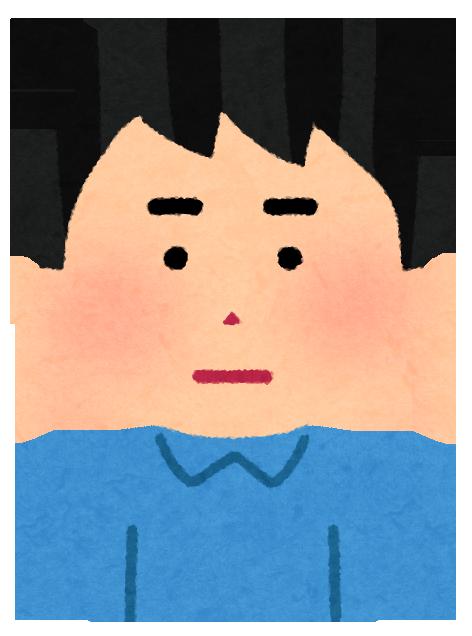 f:id:yasuo567:20170509140232p:plain