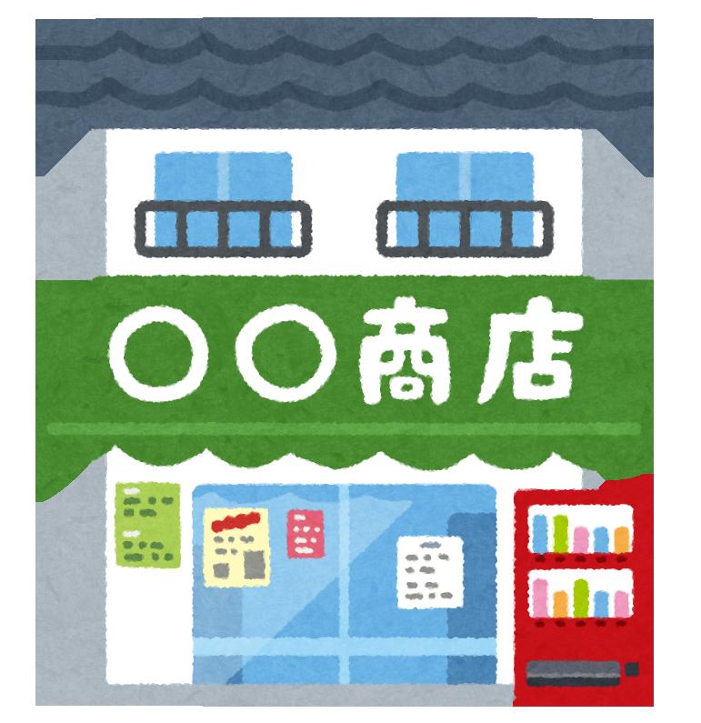 f:id:yasuo567:20170526134234p:plain