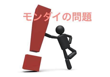 f:id:yasuo567:20170630133220j:plain